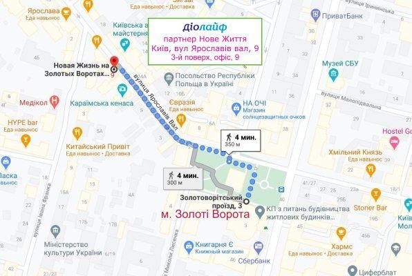 Діолайф - ІЦ Нове Життя на мапі Києва